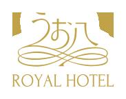 愛知県豊田市 ロイヤルホテルうお八
