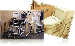 安心の設備・サービス